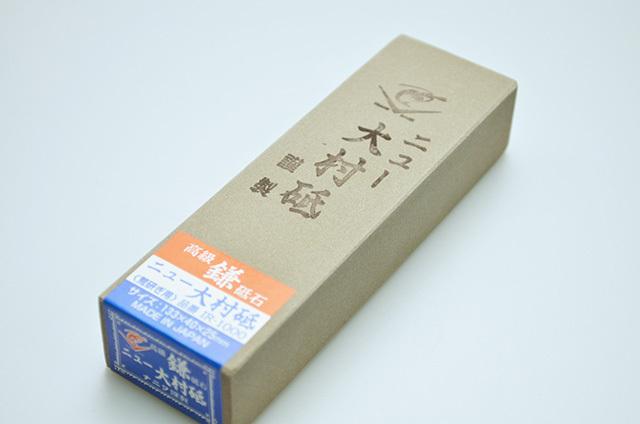 【ナニワ研磨工業】ニュー大村砥 鎌荒砥 #150