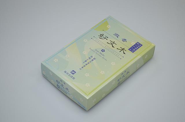 【梅栄堂】(煙控)微香好文木 平型バラ