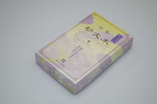 【梅栄堂】(煙控)沈香好文木 平型バラ