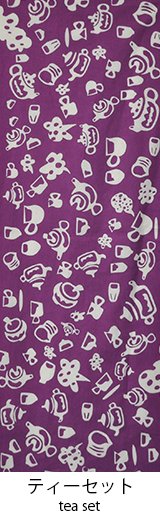 【堺注染和晒興業会】堺一心染 ティーセット 紫色
