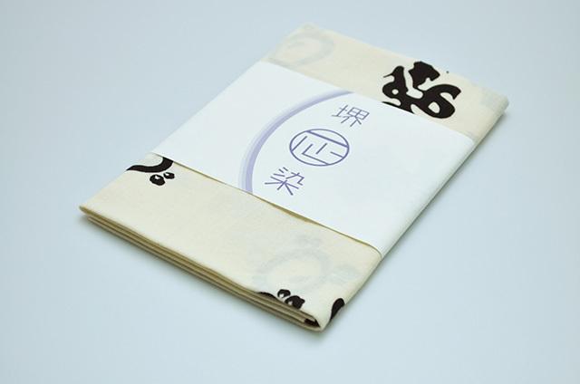【堺注染和晒興業会】堺一心染 よき琴菊 黒
