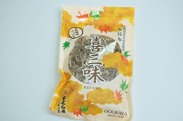 【小倉屋】喜三味