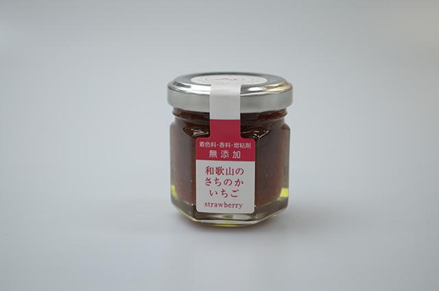 【千総】和歌山のさちのかいちご ミニ