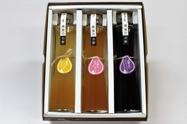 【千総】ギフトセット 果実のお酢3本詰合せ