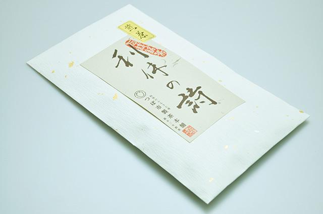 【つぼ市製茶本舗】特選 利休の詩(白)