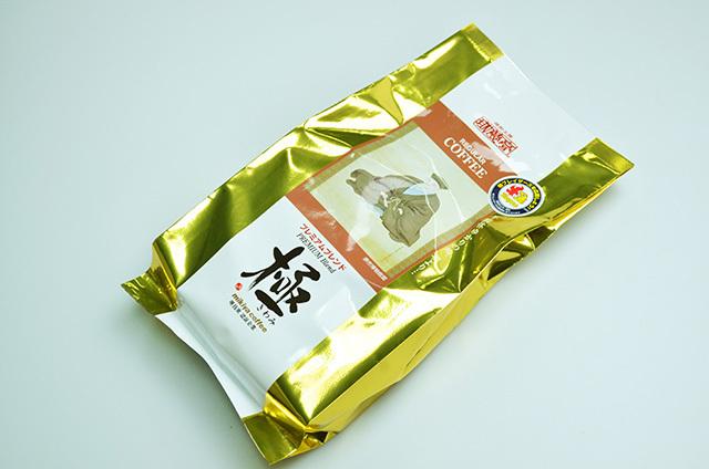 【三喜屋珈琲】千利休「極」 400g