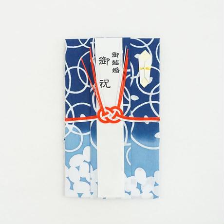 【にじゆら】祝儀袋(あわじ結び)お米