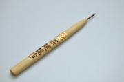 【河井刃物】健龍 彫刻刀 印刀 3mm