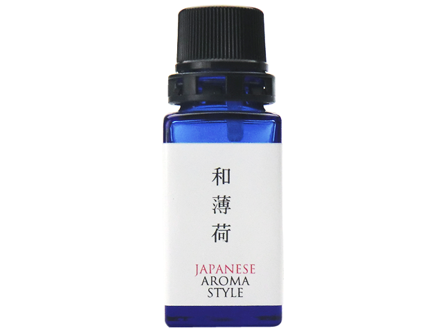 日本の香り『和薄荷』 10ml