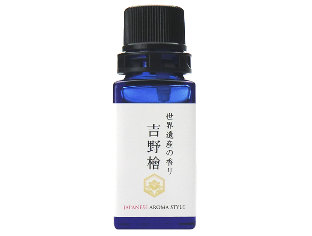 世界遺産の香り 『吉野檜』 10ml