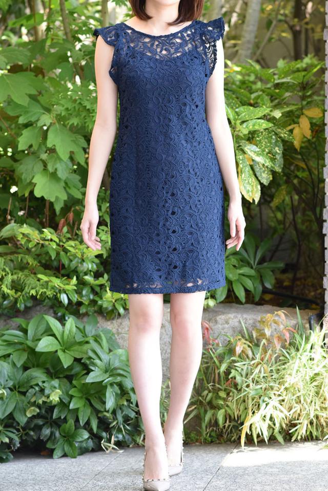 Flutter Sleeve Dress【2泊3日】
