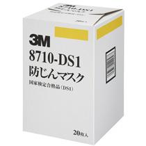 3M 防じんマスク 8710-DS1 1パック(20枚)