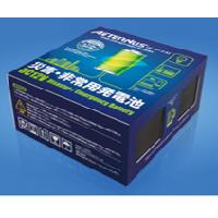 AETERNUS 災害非常用発電池 本体