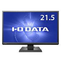 21.5型ワイド液晶ディスプレイ LCD-MF224EDB アイオーデータ