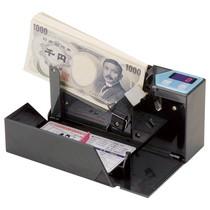 エンゲルス ハンディーカウンター小型紙幣計算機(ブラック) AD-100-01