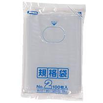 ジャパックス 規格袋 No.2 100枚入 K-02