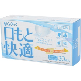アズフィット 日本製 息らくらく口もと快適マスク ふつうサイズ 1箱(30枚) 069-4928