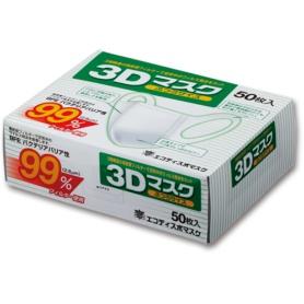 3Dマスク 3層式 ふつうサイズ ENA-T-007 1箱(50枚)160-2724