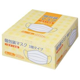 クラフトマン 3層不織布マスク 個包装タイプ S-013 1箱(100枚) 164-7529