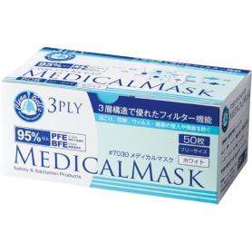 川西工業 メディカルマスク 3PLY ホワイト 7030 1箱(50枚) 260-4282