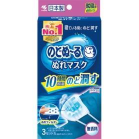 小林製薬 のどぬーるぬれマスク 就寝用 無香料 1パック(3組) 463-2706