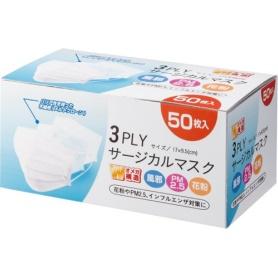 YAMAZEN 3PLYサージカルマスク YFM3-50 1箱(50枚) 561-8622