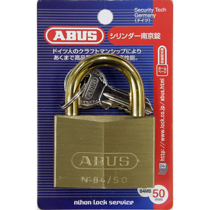 ABUS 南京錠 BP84MB-50 50mm