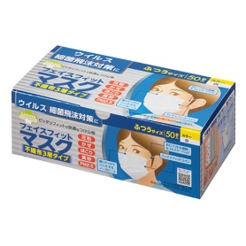 サラヤ フェイスフィットマスク ふつうサイズ 51186 1箱(50枚) 566-7156