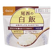 尾西食品 (まとめ)アルファ米 白飯 50袋入