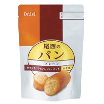 Onisi 保存パン プレーン/黒糖/チョコレート