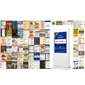 Dsign Contents デジタルサイネージ向けコンテンツ制作ツール(4K & フルHDサイズ静止画・動画変換対応)