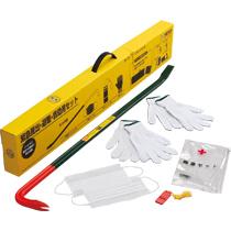 EMERGY  緊急脱出・避難・救助用セット(バール、軍手、防塵マスク、ホイッスル)