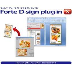 Forte D-sign Plug-in X デジタルサイネージ用コンテンツ制作支援ツール