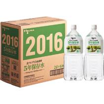 HOUSUI 5年保存水 2L 6本 (まとめ)