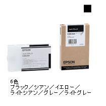 エプソン PX?6500/6550用PX?P/K3インク フォトブラック/シアン/イエロー/ライトシアン/グレー/ライトグレー