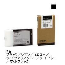 エプソン PX?P/K3インク 220ml フォトブラック/シアン/イエロー/ライトシアン/グレー/ライトグレー/マットブラック