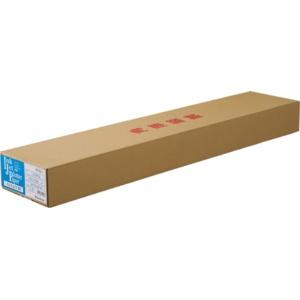 桜井 IJトレペ80 A0ロール 841mm×50m 2インチコア IJG80A 1箱(2本)