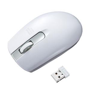 サンワサプライ MA-WIR132W ワイヤレス IR LEDマウス(ホワイト)