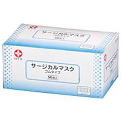 白十字 サージカルマスク (50枚入) ゴムタイプ