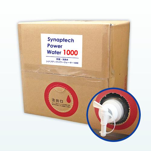 シナプテックパワーウォーター1000 20L PW-20 次亜塩素酸