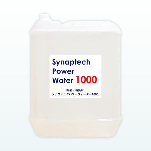 シナプテックパワーウォーター1000 4L PW-4 次亜塩素酸