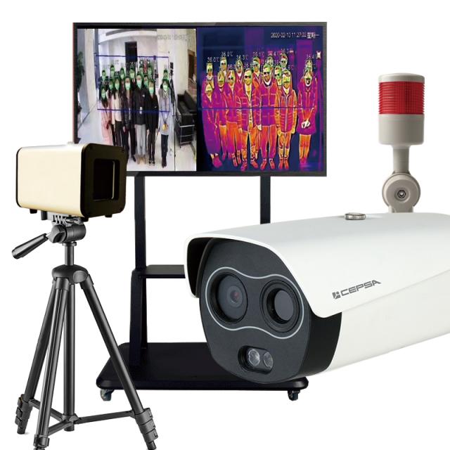 CEPSA 体温測定専用サーモグラフィシステム (TCB基本セット) IPD-TG3211R-SET