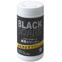 レイメイ藤井 ブラックボード専用クリーナー LPD808