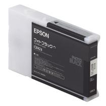 エプソン PX9000/7000用インクカートリッジ フォトブラック/ライトシアン/ライトマゼンダ/グレー