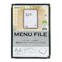 ナカバヤシ メニューファイル フチ付A4タイプ 2P 両面   MF-A4D