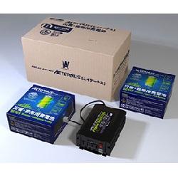 AETERNUS 災害非常用発電池 Bセット(●電池本体×2 ●エイターナス推奨正弦波インバータ×1 ●接続ケーブル×2 ●取扱説明書)