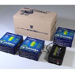 AETERNUS 災害非常用発電池 Cセット(●電池本体×3 ●エイターナス推奨正弦波インバータ×1 ●接続ケーブル×3 ●取扱説明書)