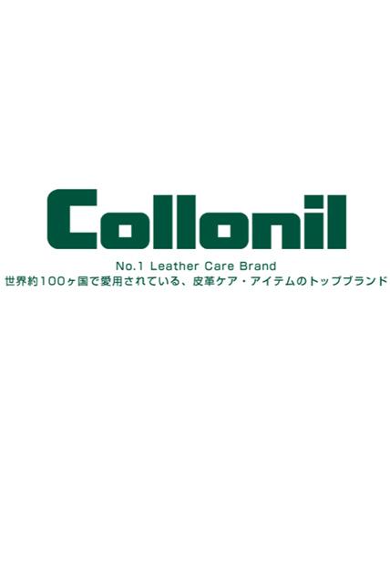 Collonil コロニール