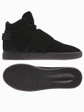 adidas Originals TUBULAR INVADER STRAP BB8392