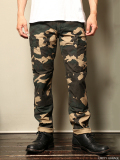 Finderskeepers FK-BDU TROUSERS SKINNY [40711404]